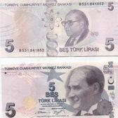 [富國]外鈔Turkey土耳其2009年5lira-Pnew