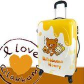 阿寶的店 Rilakkuma 行李箱 旅行箱 28吋 拉拉熊 蜂蜜拉拉 HF9035