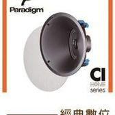 經典數位~加拿大Paradigm CI Home 65-A居家專用崁頂喇叭 PTD單體精確音像 ABS輕量化/防鏽/1組