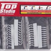 【傑作坊】TOP STUDIO TD23047 1.6mm Resin Hose Joints (Large)