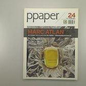 【藝術雜誌_EKN】《ppaper 24》_從COMME DES GARCONS香水瓶開始不斷製造話題的時尚設計師