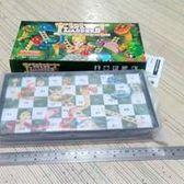 【艾蜜莉】益智玩具-桌遊(大號)可收納磁性蛇棋類/蛇與梯子/ 折疊蛇梯棋盤/親子益智過年玩具