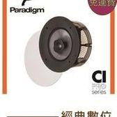 經典數位~加拿大Paradigm CI Pro 80-R 崁頂喇叭 精確音像 防潮/防腐蝕/防UV 加拿大原裝進口/1組