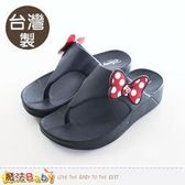 女童拖鞋 台灣製迪士尼米妮正版夾腳拖鞋 魔法Baby~sk0205