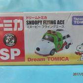 TOMICA史努比飛行夢幻小車