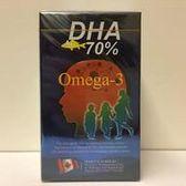 U19 DHA70%(100粒)