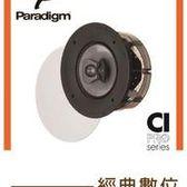 經典數位~加拿大Paradigm CI Pro 80-SM 崁頂喇叭 精確音像防潮/防UV/防溫差 加拿大原裝進口/1組