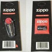 優速購 Zippo 棉芯 打火石 打火機 煤油機 耗材 原廠公司貨 另售 ZIPPO 油 煤油 懷爐油 打火機油