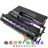 極彩 富士 Fuji Xerox DP 240A 340A DP340 DP240 黑色環保碳粉匣 CT350268