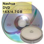 【臺灣錸德製造】A級外銷品牌 Nashua DVD-R 16X 4.7G 空白光碟片燒錄片10片(補咖最愛)