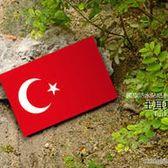 【國旗商品創意店】土耳其國旗貼紙抗UV防水Turkey各尺寸、圖案有販售和客製
