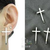 ◆艾豆◆ B1323【弧形十字架 耳環】316L鈦鋼 可戴著洗澡 中性款 CNBLUE TEEN TOP 耳釘