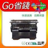 FUJI XEROX 富士全錄 CT350268 黑色相容碳粉匣 240/340/240A/340A(台灣製造
