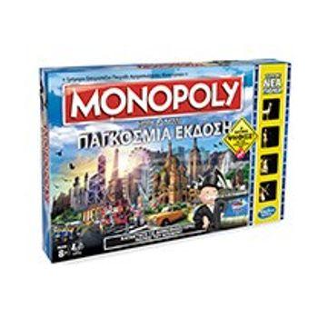 Επιτραπέζιο Monopoly Here and Now Παγκόσμια Έκδοση με Νέα Πιόνια