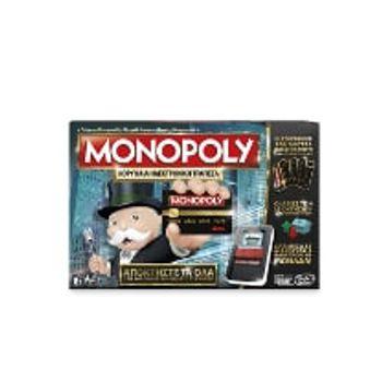 Επιτραπέζιο Monopoly Κορυφαία Ηλεκτρονική Τράπεζα