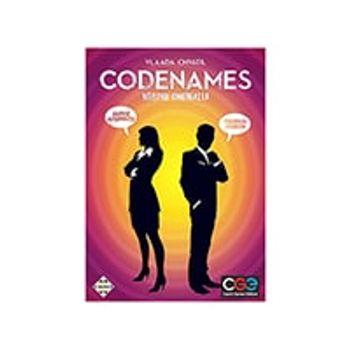 Επιτραπέζιο Codenames Κωδική Ονομασία