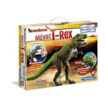 Μαθαίνω & Δημιουργώ Μέγας T-Rex με Φως και Ήχο
