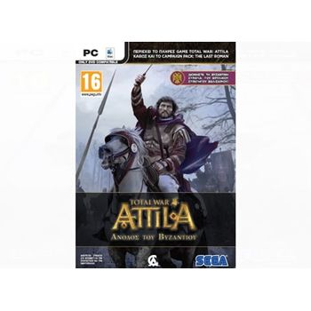 Total War: Attila Η Άνοδος του Βυζαντίου – PC Game