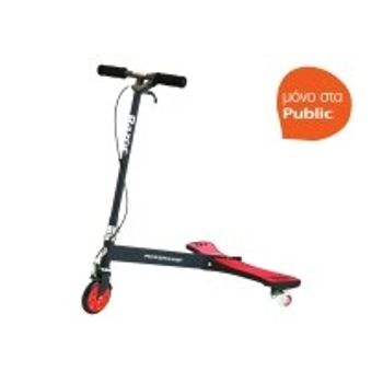 Scooter Powerwing Multicolour