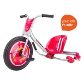 Scooter FlashRider 360 Caster Trike Κόκκινο