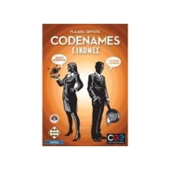 Επιτραπέζιο Codenames Eικόνες