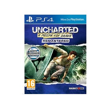 PS4 Game – Uncharted: Drake's Fortune Remastered