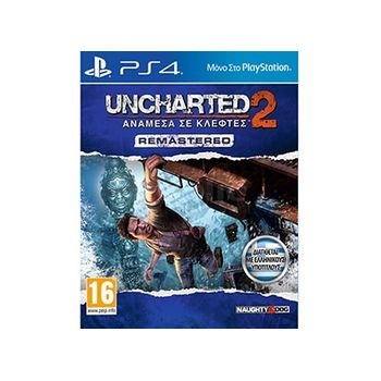 PS4 Game – Uncharted 2: Among Thieves Remastered