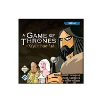 Επιτραπέζιο A Game of Thrones Το Χέρι του Βασιλιά