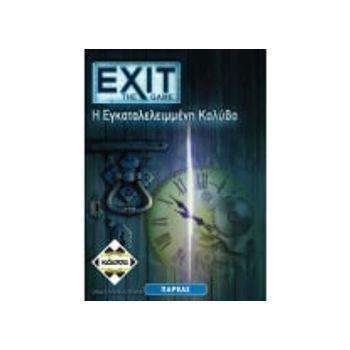 Επιτραπέζιο Exit The Game Η Εγκαταλελειμμένη Καλύβα