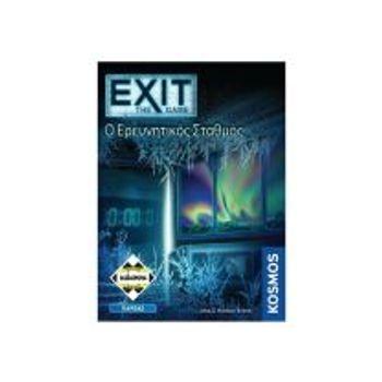 Επιτραπέζιο Exit The Game Ο Ερευνητικός Σταθμός