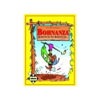 Επιτραπέζιο Bohnanza Φασούλι το Φασούλι