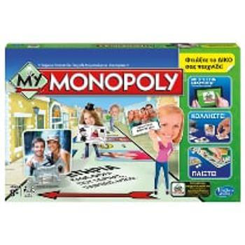 Επιτραπέζιο My Monopoly