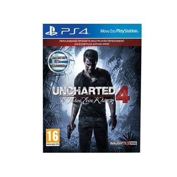 PS4 Game – Uncharted 4: A Thief's End Standard Plus Edition