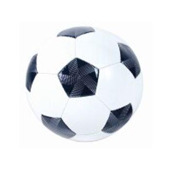 Μπάλα Ποδοσφαίρου All Time Classic Μαύρη