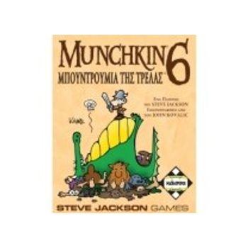Επιτραπέζιο Munchkin 6 Μπουντρούμια της Τρέλας