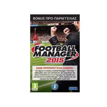 Football Manager 2015 – Pre-order Beta Access