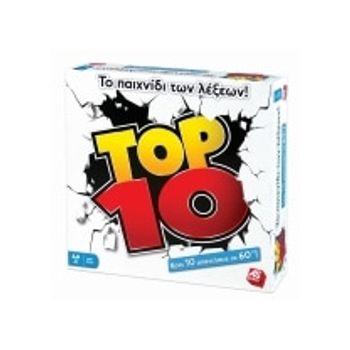 Επιτραπέζιο Top Ten