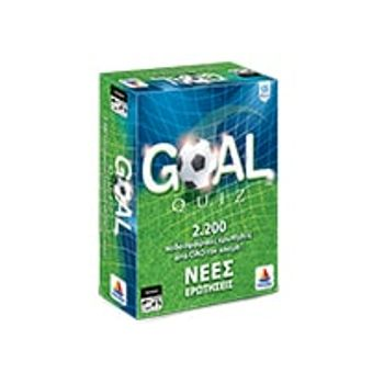 Επιτραπέζιο Goal Quiz