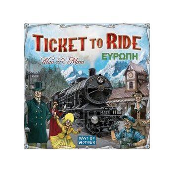 Επιτραπέζιο Ticket to Ride Ευρώπη