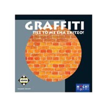 Επιτραπέζιο Graffiti Πες το μ' ένα σκίτσο