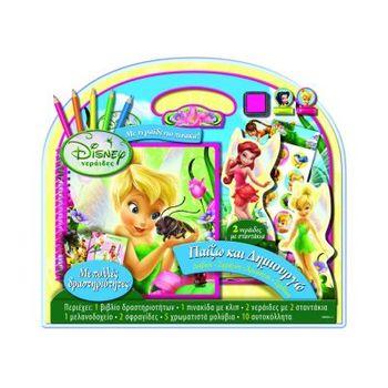 Disney Fairies: Παίζω και δημιουργώ