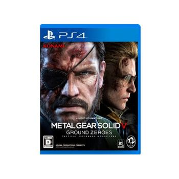 PS4 Game – Metal Gear Solid V: Ground Zeroes