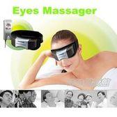 現貨【下標送專用變壓器+計步器】POWER EYES最新型二代舒眼立康眼部按摩器KN-800A (讓你FUN睛鬆)免運費