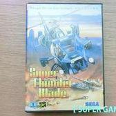 【 SUPER GAME 】SEGA MD-二手原版遊戲-藍色霹靂號(日版)
