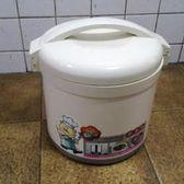 燜燒鍋(不含內鍋)  乳白色