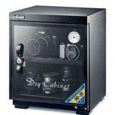 電子防潮箱 HD-20L幹燥箱攝影器材相機除濕櫃鏡頭防潮櫃防潮盒單反相機鏡頭防水密封箱收納箱防黴箱