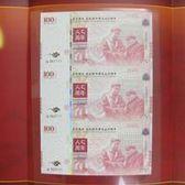 ★¥-大陸測試鈔--2014年--喜迎國慶-建國65周年國慶 玉兔號首次落月成功--三聯體帶冊--¥★--增值系列收藏
