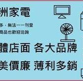 [亞洲家電]<含運>WTW7300DW惠而浦美國進口洗衣機15公斤洗衣機 15KG直立式洗衣機 惠而浦洗衣機