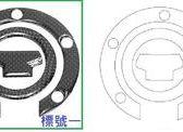 【R. S MOTO】Yamaha 油箱蓋 油箱 Tracer 700 Tracer900 XVS1300 FJ-09