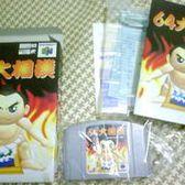 N64 大相撲